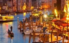 Veneza - Ler é uma viagem