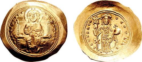 Constantino X Ducas