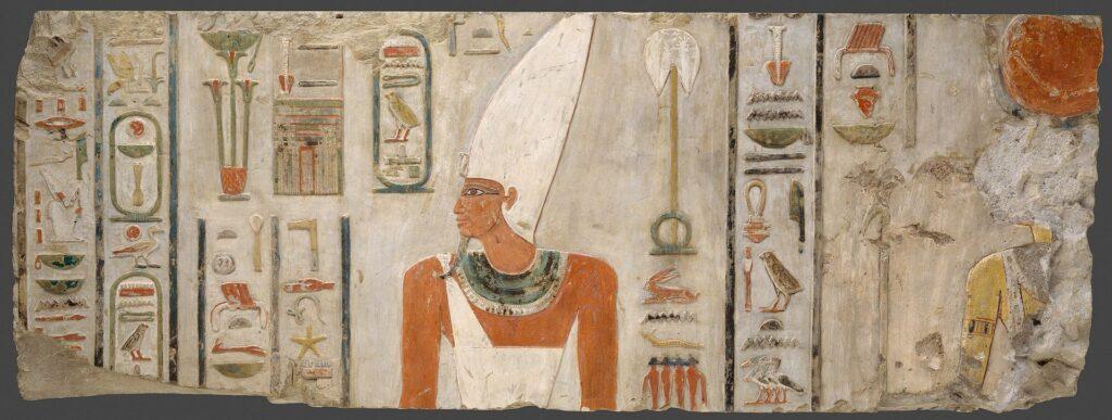 Mentuhotep II em um relevo de seu templo mortuário em Deir el-Bahari