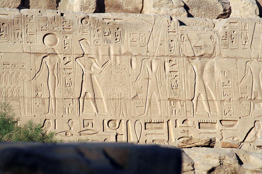 Mehit, Ramses II e Amon-Ra, Ramses II e Anhur - Relevos em Karnak