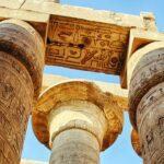 O Templo de Karnak