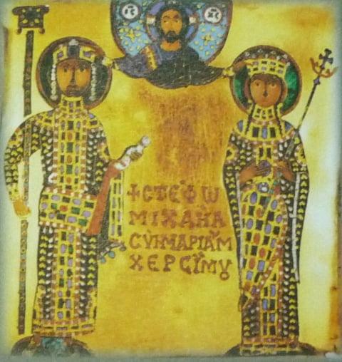 Maria Bagrationi e Miguel IV Ducas